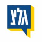 לוגו גלי צה״ל