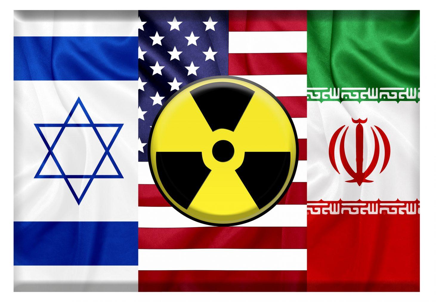 """דגל ישראל ארה""""ב איראן"""