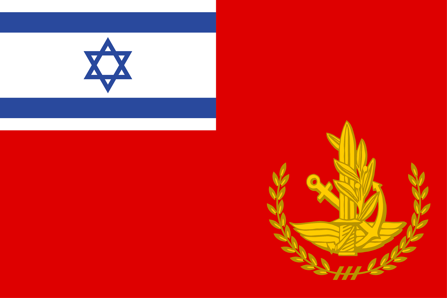 flag_of_idf_chief_of_staff-svg
