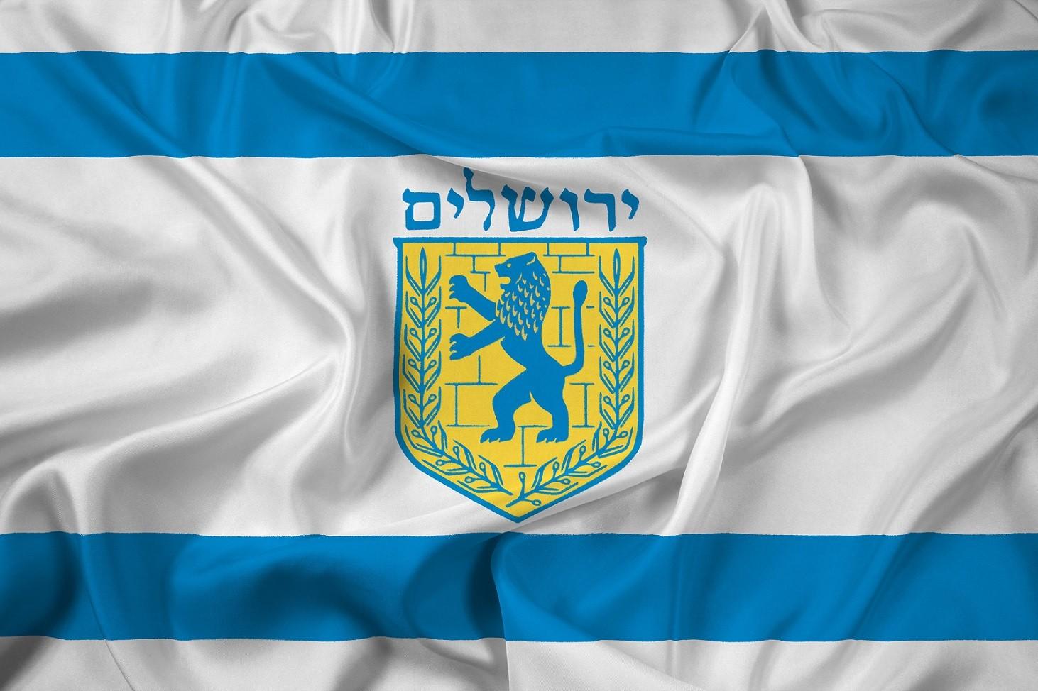 Waving Flag of Jerusalem, with beautiful satin background