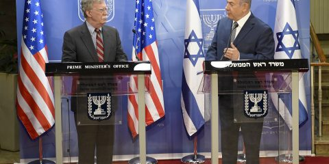 Visit of the U.S. National Security Advisor Ambassador John Bolton Jerusalem, Israel Sunday, August 19 – Wednesday, August 22 Statements and Meeting with Prime Minister Benjamin Netanyahu