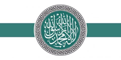 hayat_tahrir_al-sham_flag