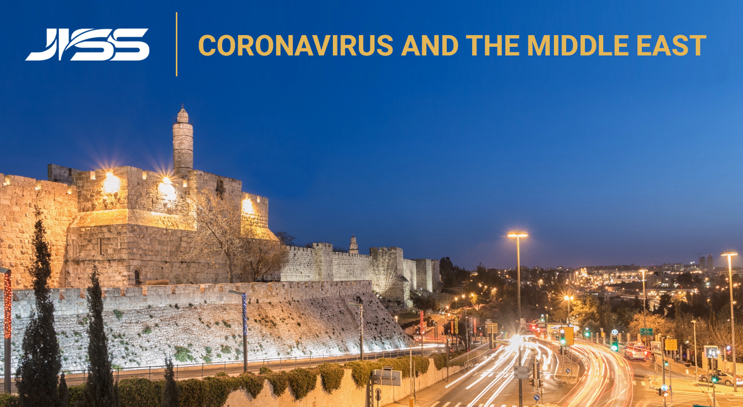 coronavirus and the middle east cover photo