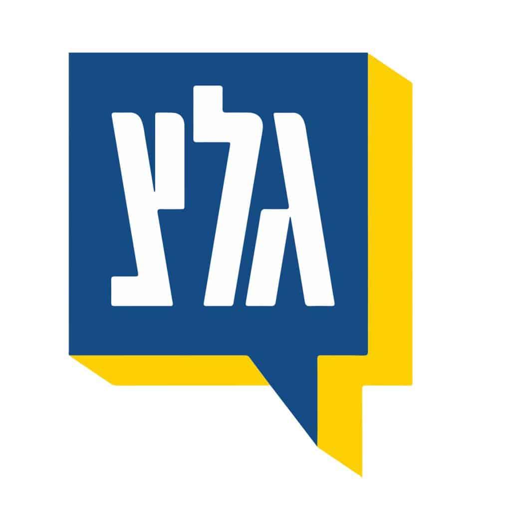 Galatz Logo