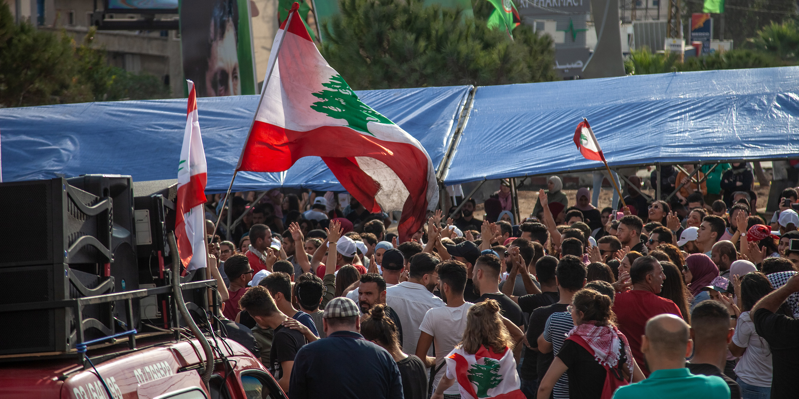 Lebanon Demonstration