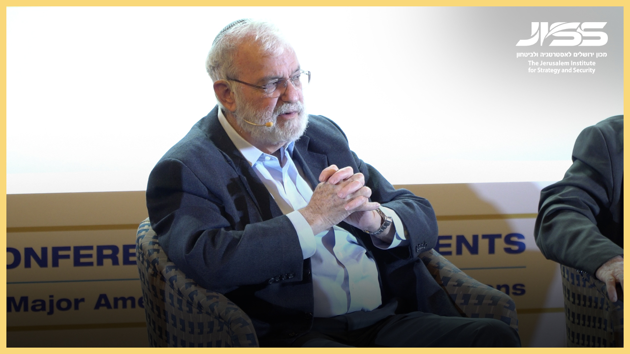 Maj. Gen. (res.) Yaakov Amidror at the Conference of Presidents 2020