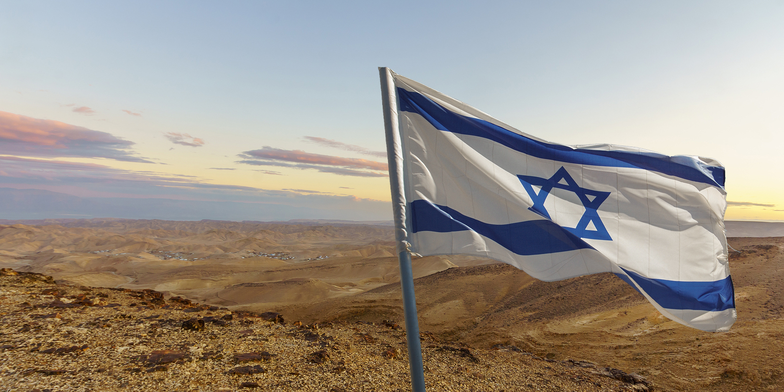 Jordan Valley and the Flag of Israel