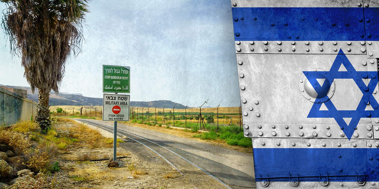 Jordan Valley Israel Flag Illustration