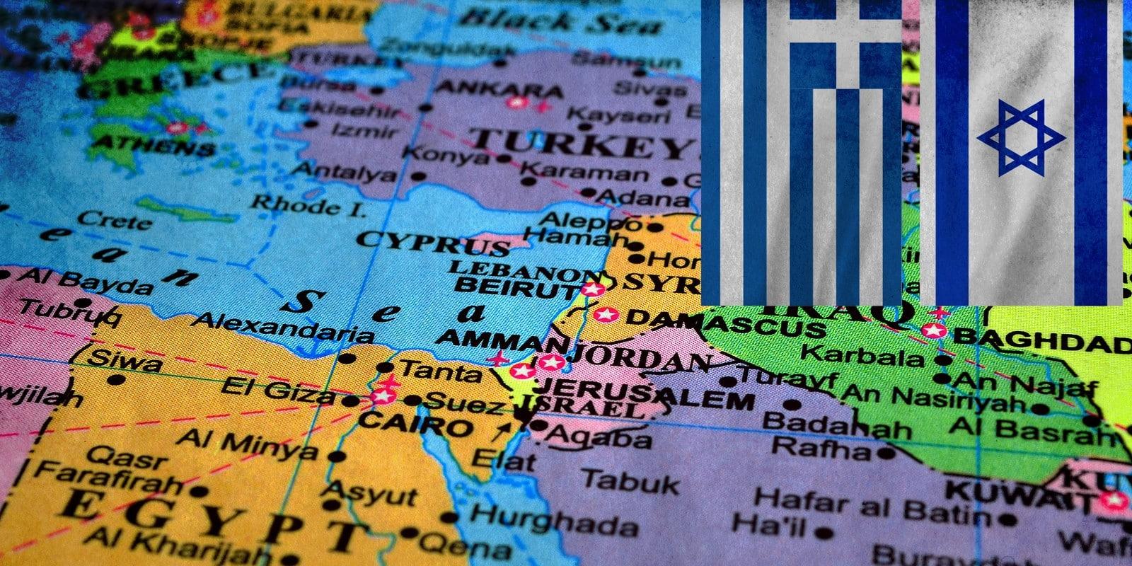 Eastern Mediterranean Greece and Israel Flags Illustration