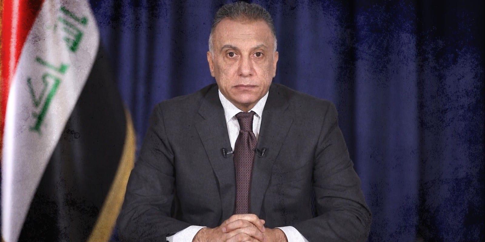 Iraq Prime Minister Mustafa al-Kadhimi