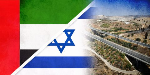 UAE-Israel flags Judea and Samaria Illustration