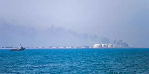 Oil tanks in Ras Tanura