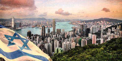 נוף של הונג קונג ודגל ישראל