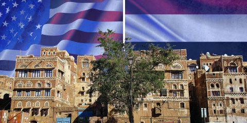 a street at yemen, american flag and yemen flag