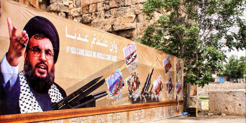 נסרללה בפרסום מאיים על ישראל
