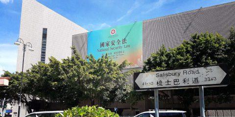 security law building at hong kong